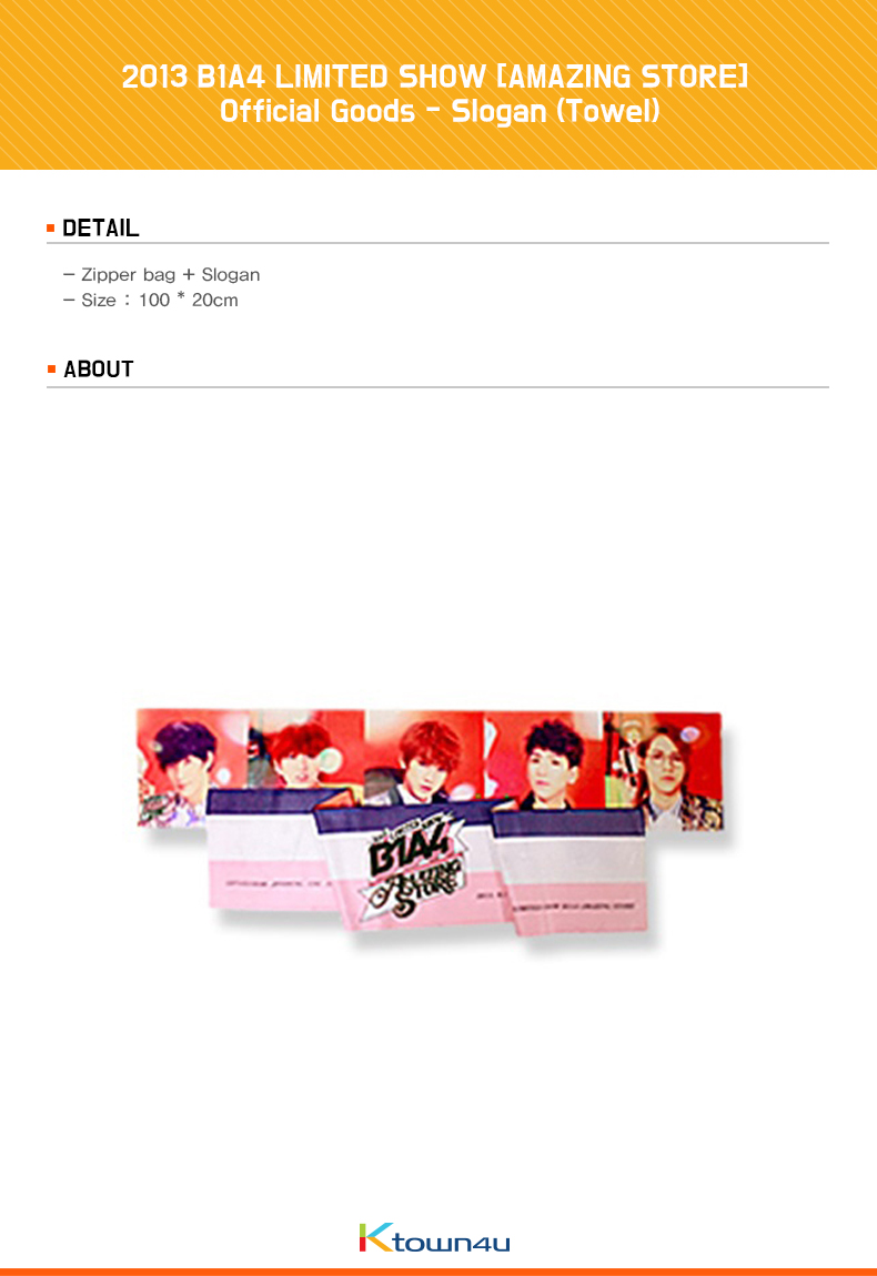 B1A4 LIMITED SHOW [AMAZING STORE] Official Goods - Slogan (Towel)