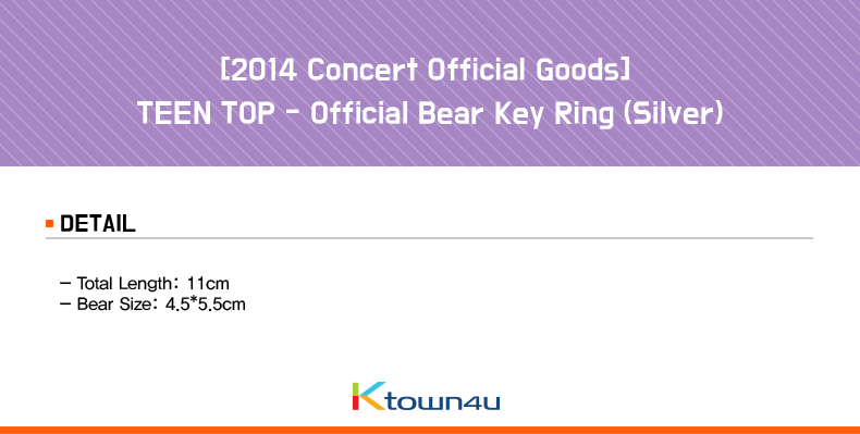 [ Concert Official Goods] TEEN TOP - Official Bear Key Ring (Silver)