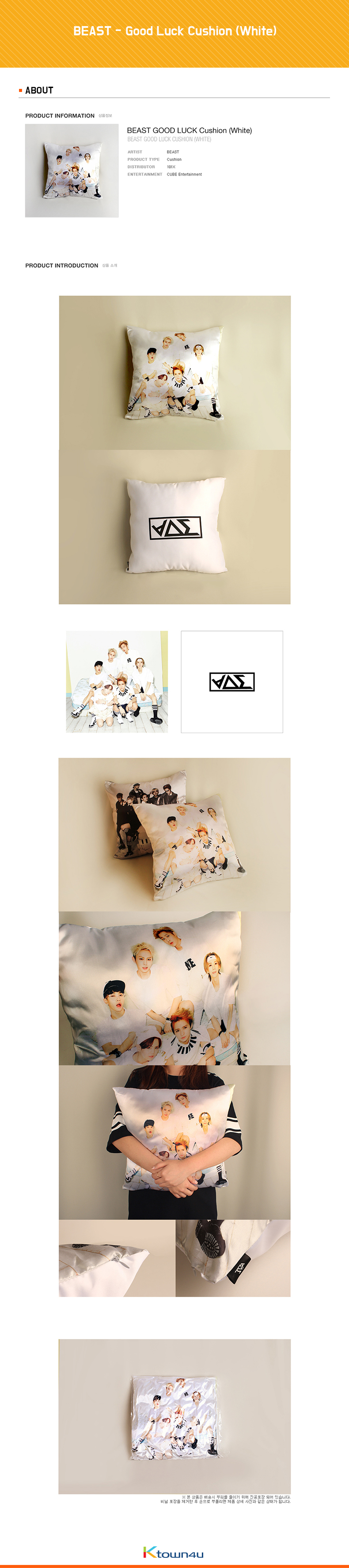 BEAST - Good Luck Cushion (White)