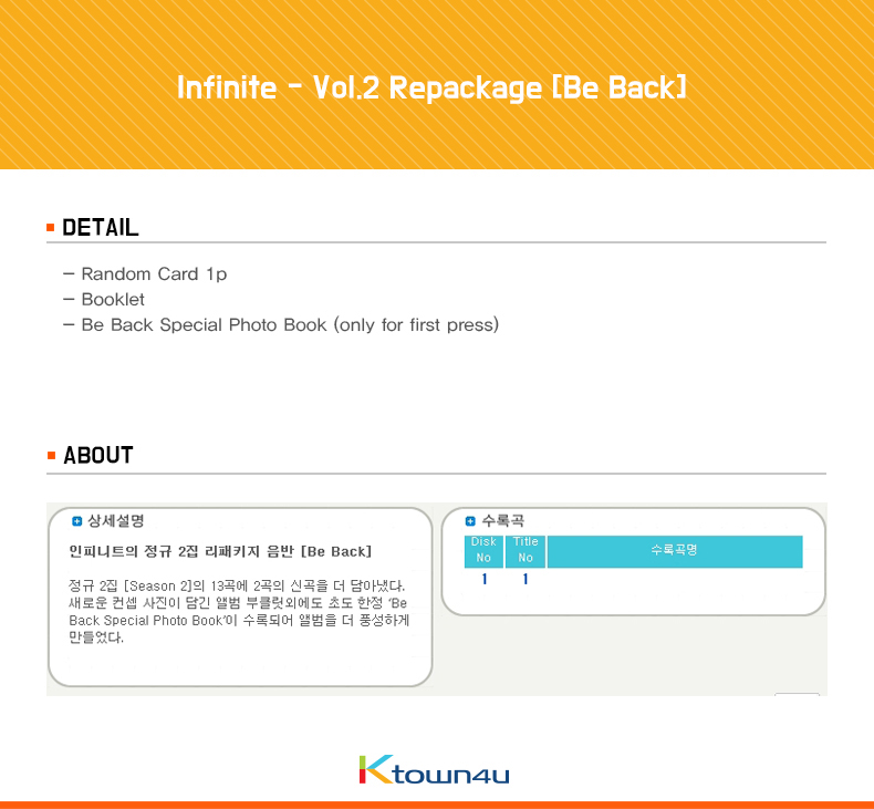 Infinite - Vol.2 Repackage [Be Back]