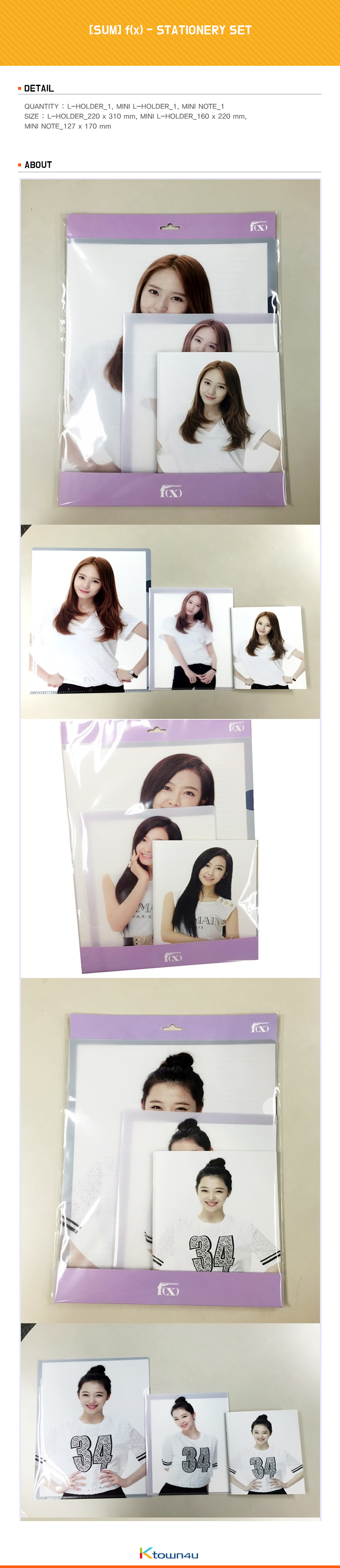 [SUM] f(x) - STATIONERY SET