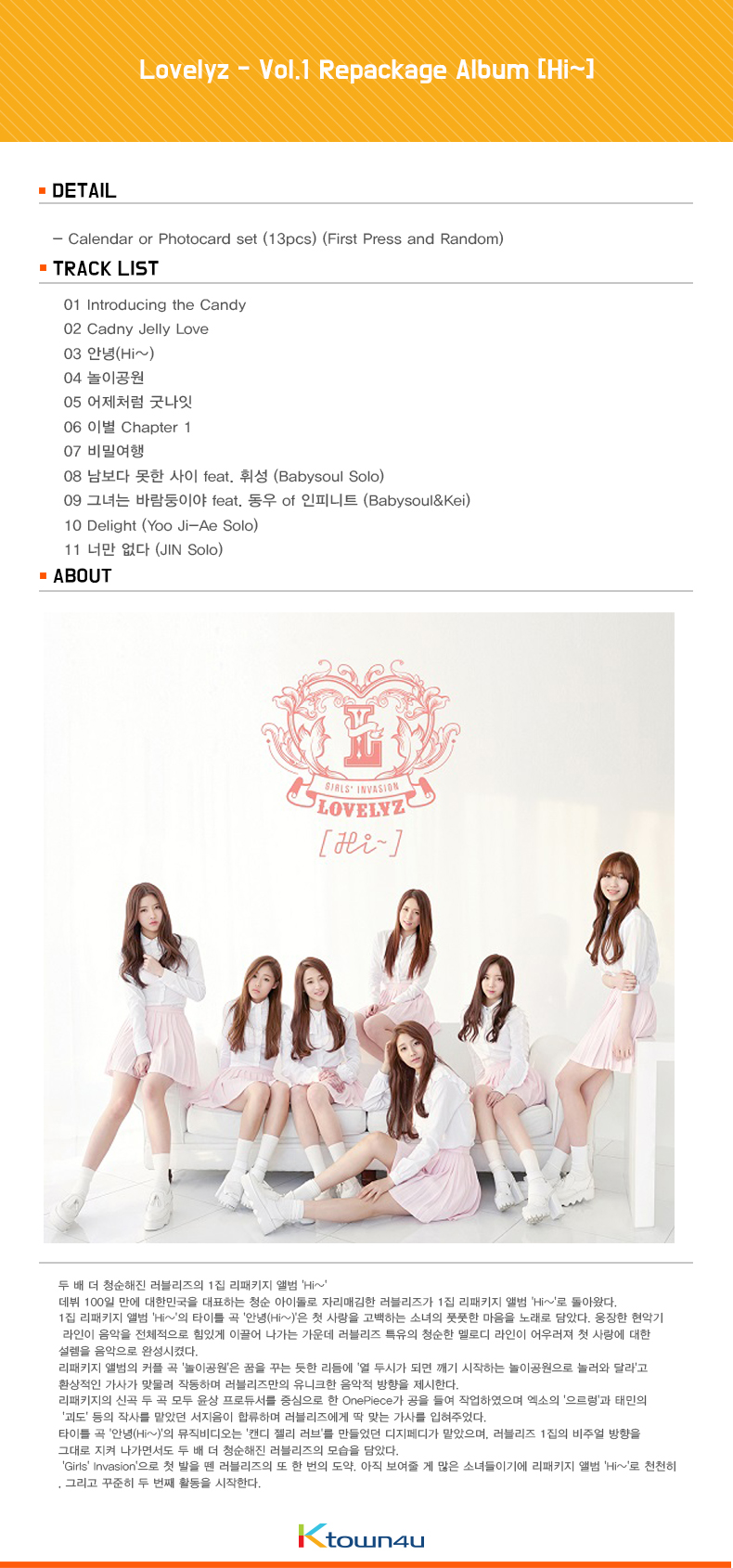 Lovelyz - Vol.1 Repackage Album [Hi~]