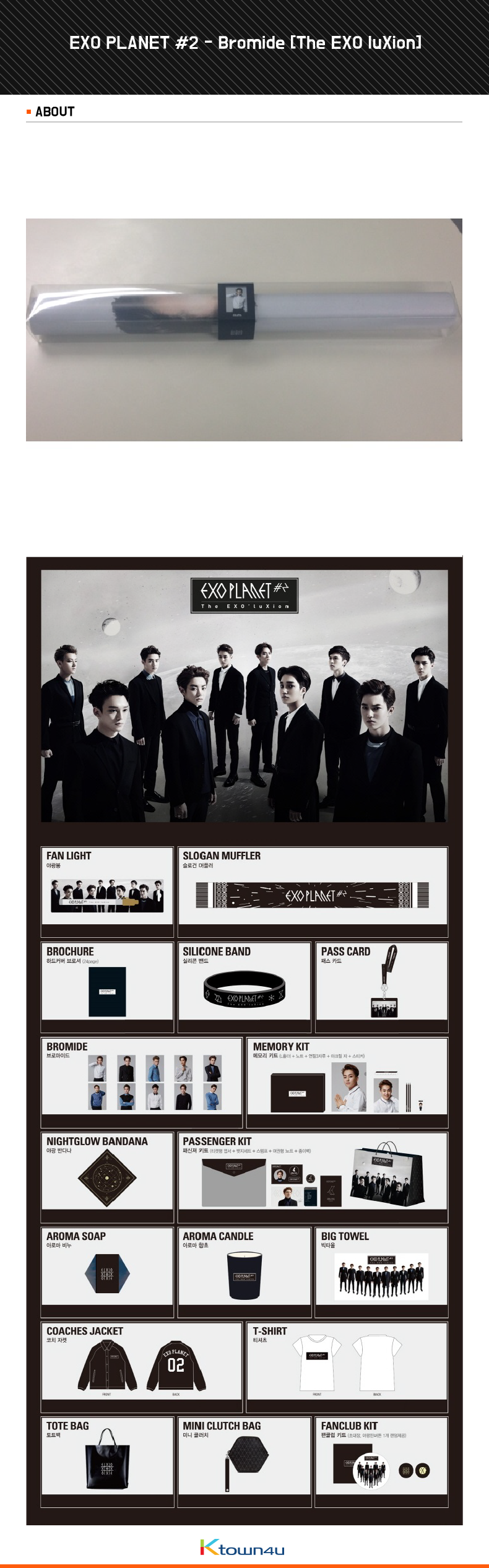 [エクソプラネット] EXO PLANET #2 - Bromide [The EXO luXion]