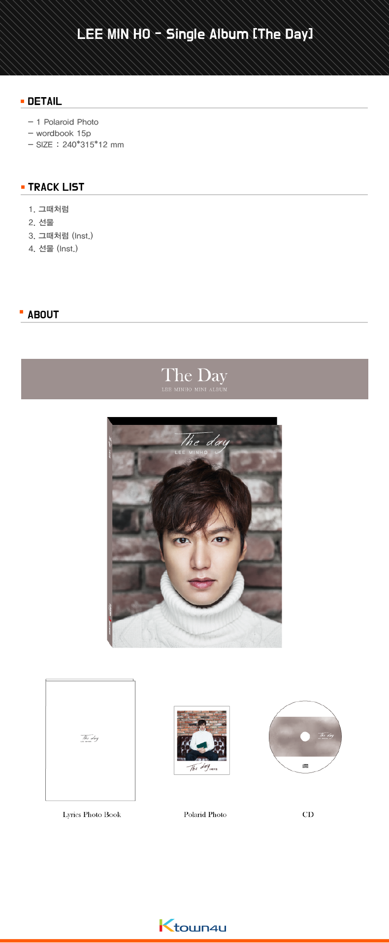 LEE MIN HO - Single Album [The Day]