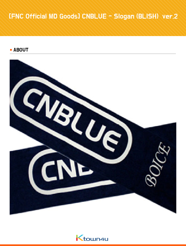 [FNC Official MD Goods] CNBLUE - Slogan (BLISH)