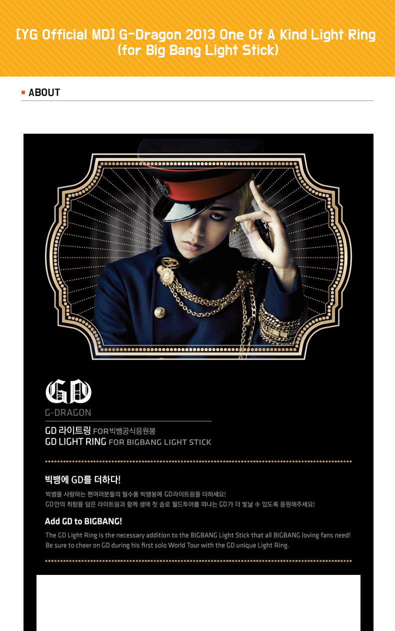 [YG 公式商品] G-Dragon 2013 one of a kind Light Ring (for BigBang Light Stick)