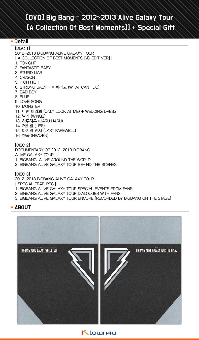 [DVD] Big Bang ビッグバン- 2012~2013 Alive Galaxy Tour [A Collection Of Best Moments] (YG Edit Ver.) [3DVD]