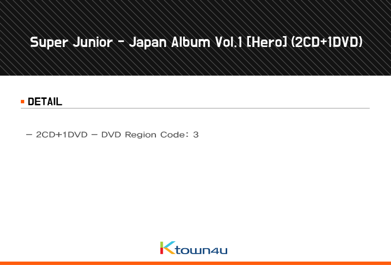 [スーパージュニア] Super Junior - Japan Album Vol.1 [Hero] (2CD+1DVD)