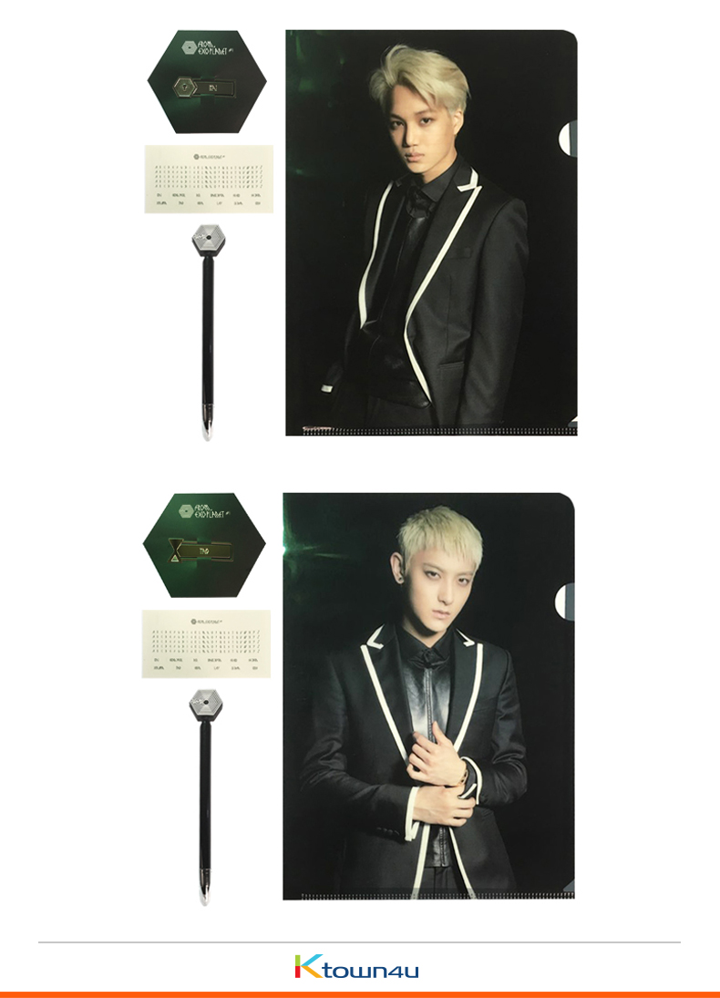 EXOPLANET #1 stationery set (Tao) [EXO Concert Goods]