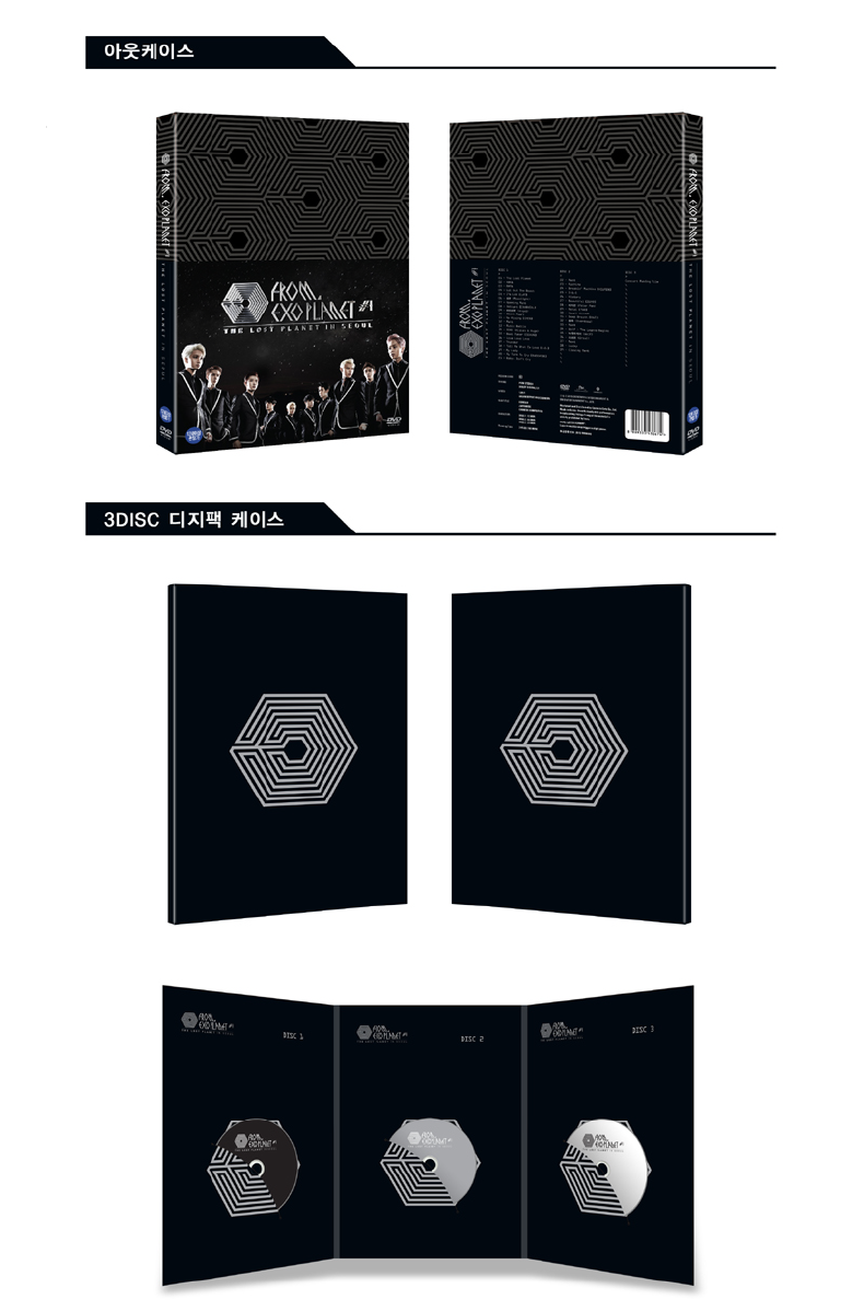 [DVD] EXO (エクソ)  EXOフロム. EXO プラネット #1 -  THE LOST PLANET - in SEOUL