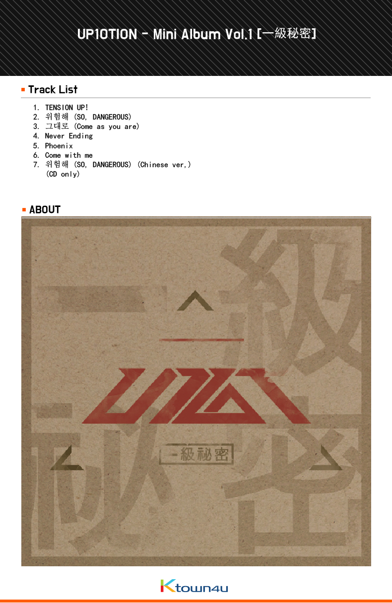 UP10TION - Mini Album Vol.1 [一級秘密]