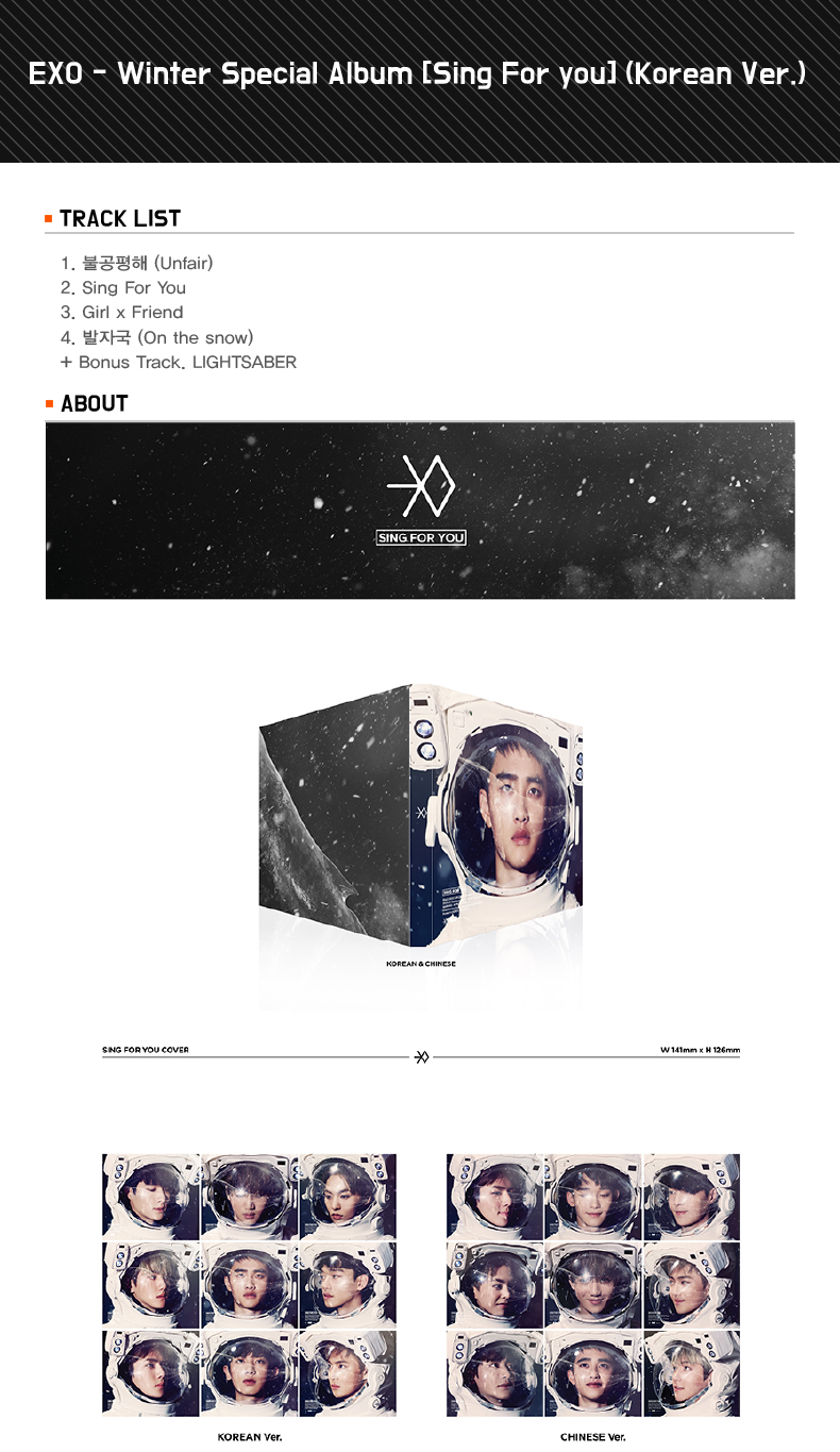 EXO(エクソ) - Winter Special Album [Sing For You] (Korean Ver.) (Random)