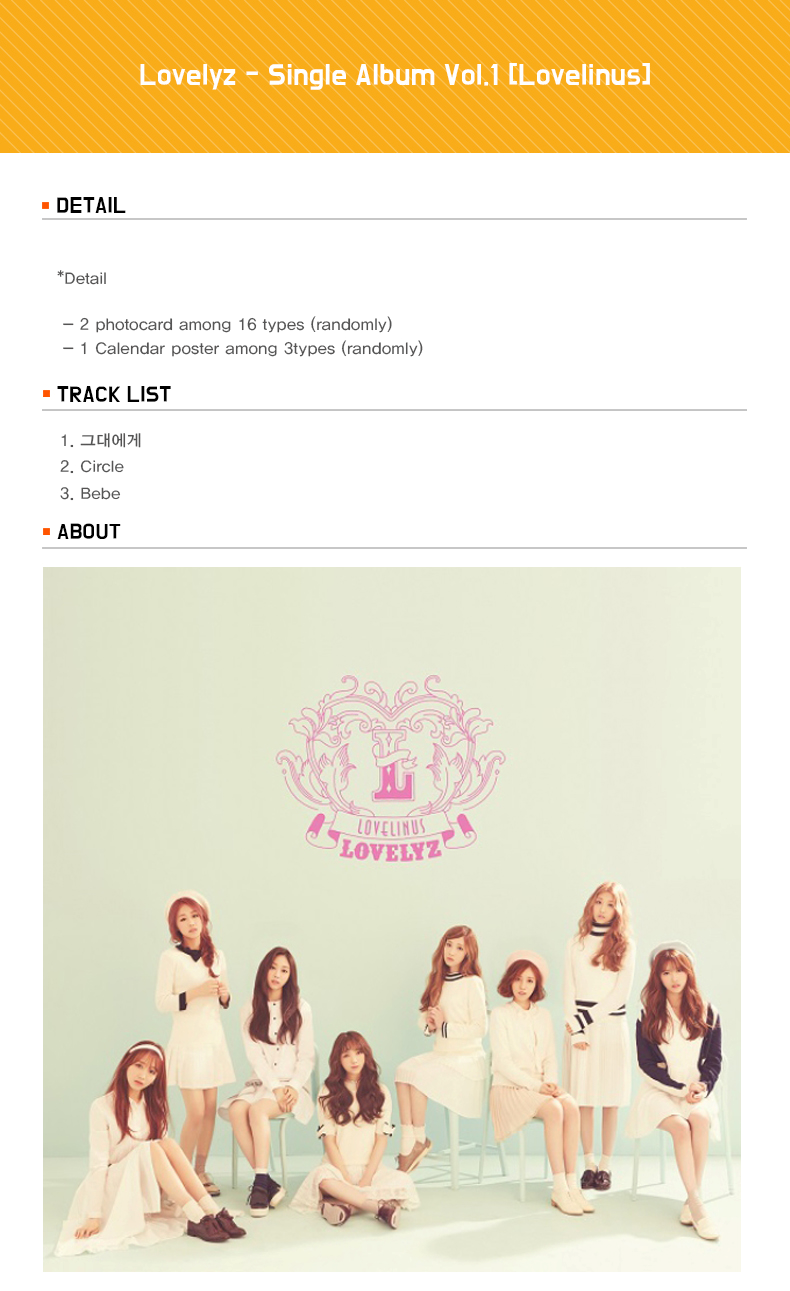 Lovelyz - Single Album Vol.1 [Lovelinus]