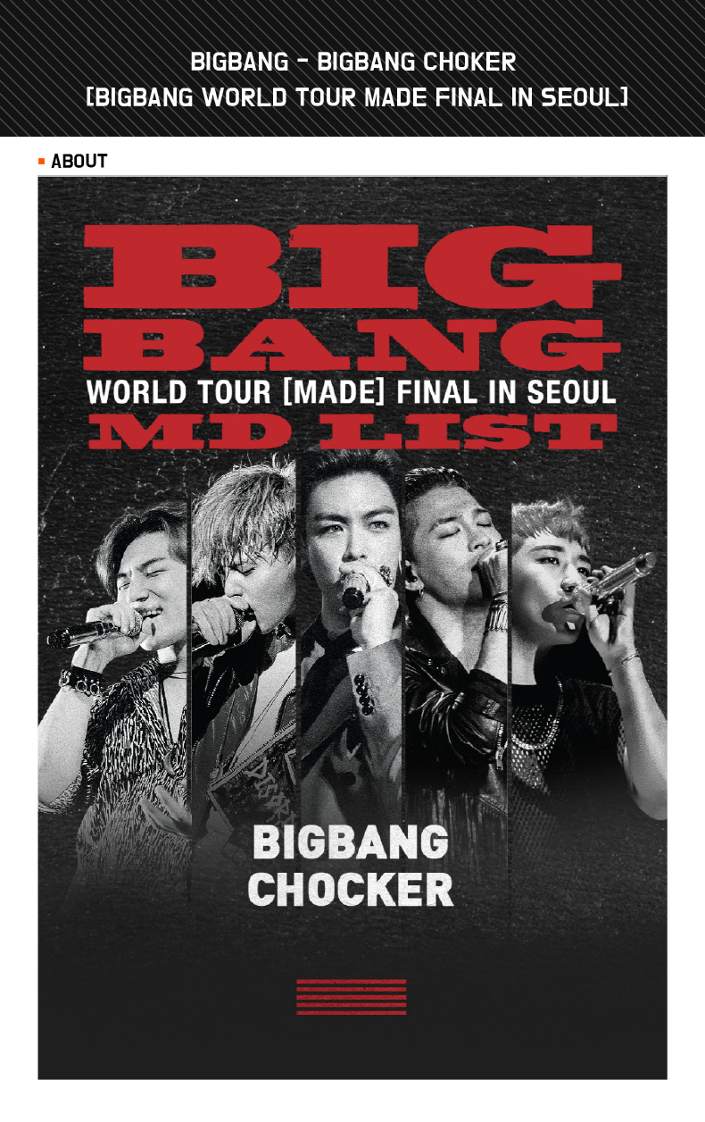 BIGBANG - BIGBANG CHOKER [BIGBANG WORLD TOUR MADE FINAL IN SEOUL]