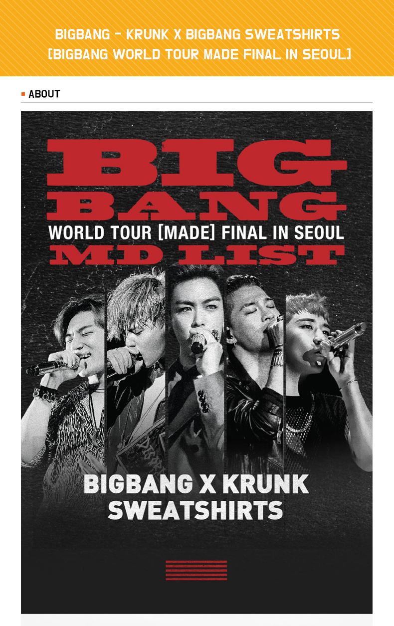 [韓国公式グッズ] Bigbang(ビッグバン) : BIGBANG  SWEATSHIRTS_L [ [BIGBANG WORLD TOUR 'MADE' FINAL IN SEOUL] (BIGBANG公式応援グッズ)