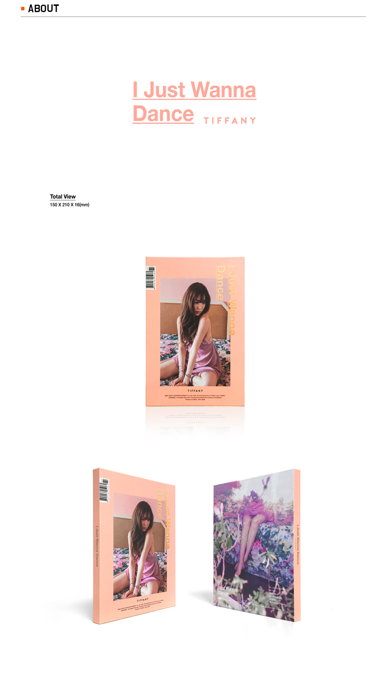 [CD] Tiffany  - Mini Album Vol.1 [I Just Wanna Dance] (韓国盤)