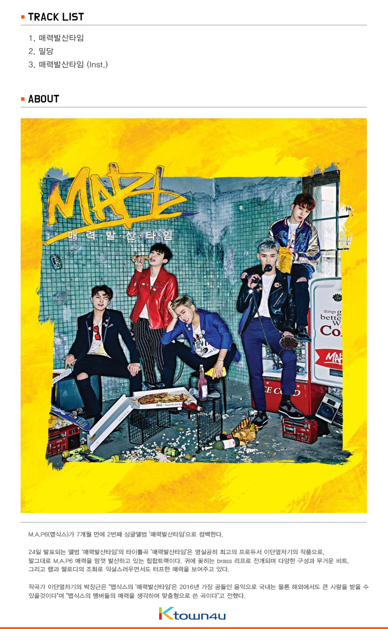 MAP6 - Single Album Vol.2 [Attraction Release Time]