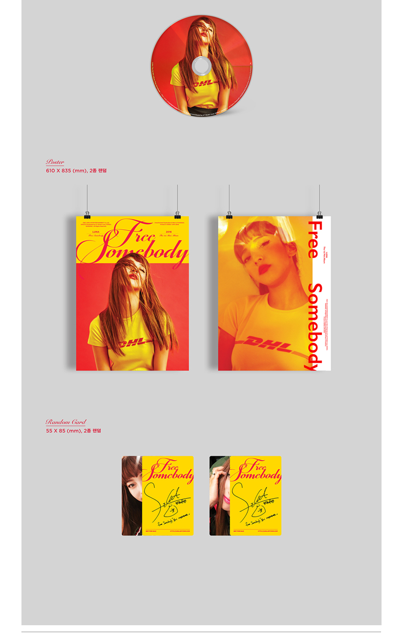 [CD] f(x) : luna - Mini Album Vol1. [Free Somebody] (韓国盤)