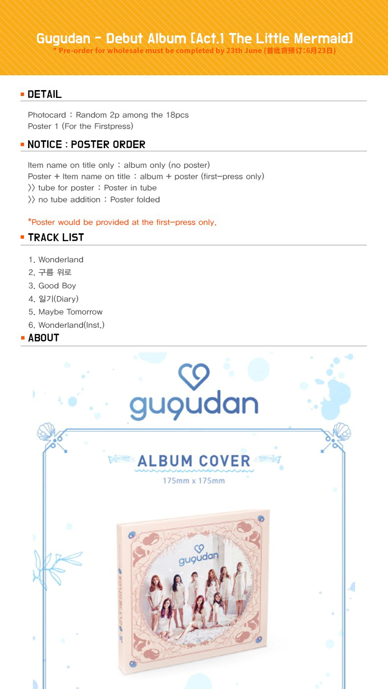 [CD]Gugudan : Debut Album [Act.1 The Little Mermaid] (韓国盤)
