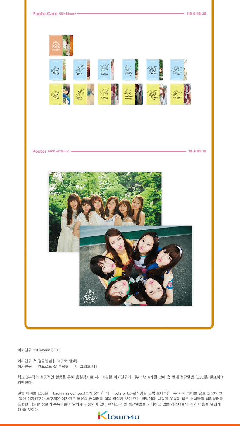 [CD] GFRIEND - Album Vol.1 [LOL] (Lots of Love Ver.)