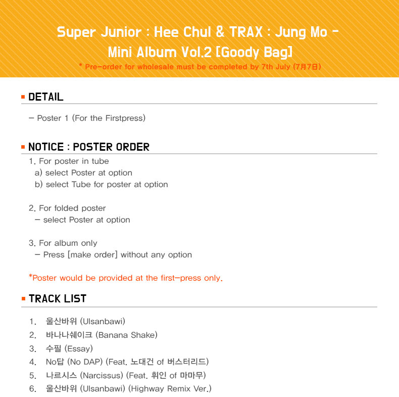 スーパージュニア Super Junior : Hee Chul & TRAX : Jung Mo - Mini Album Vol.2 [Goody Bag] (韓国盤)