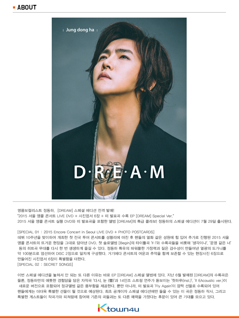Jung Dong Ha - Mini Album Vol.2 [DREAM] (Special Edition)