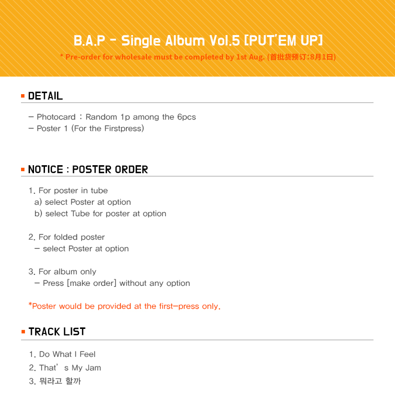 [CD] B.A.P - Single Album Vol.5 [PUT'EM UP] (韓国盤)