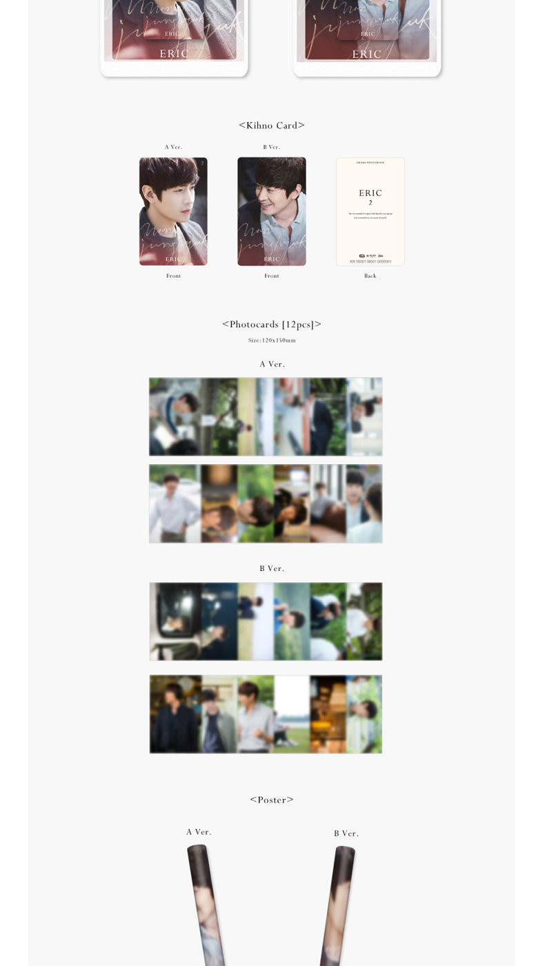 [Photobook] Another Oh Hae-young Kihno Photobook (A Ver.) (SHINHWA : ERIC)