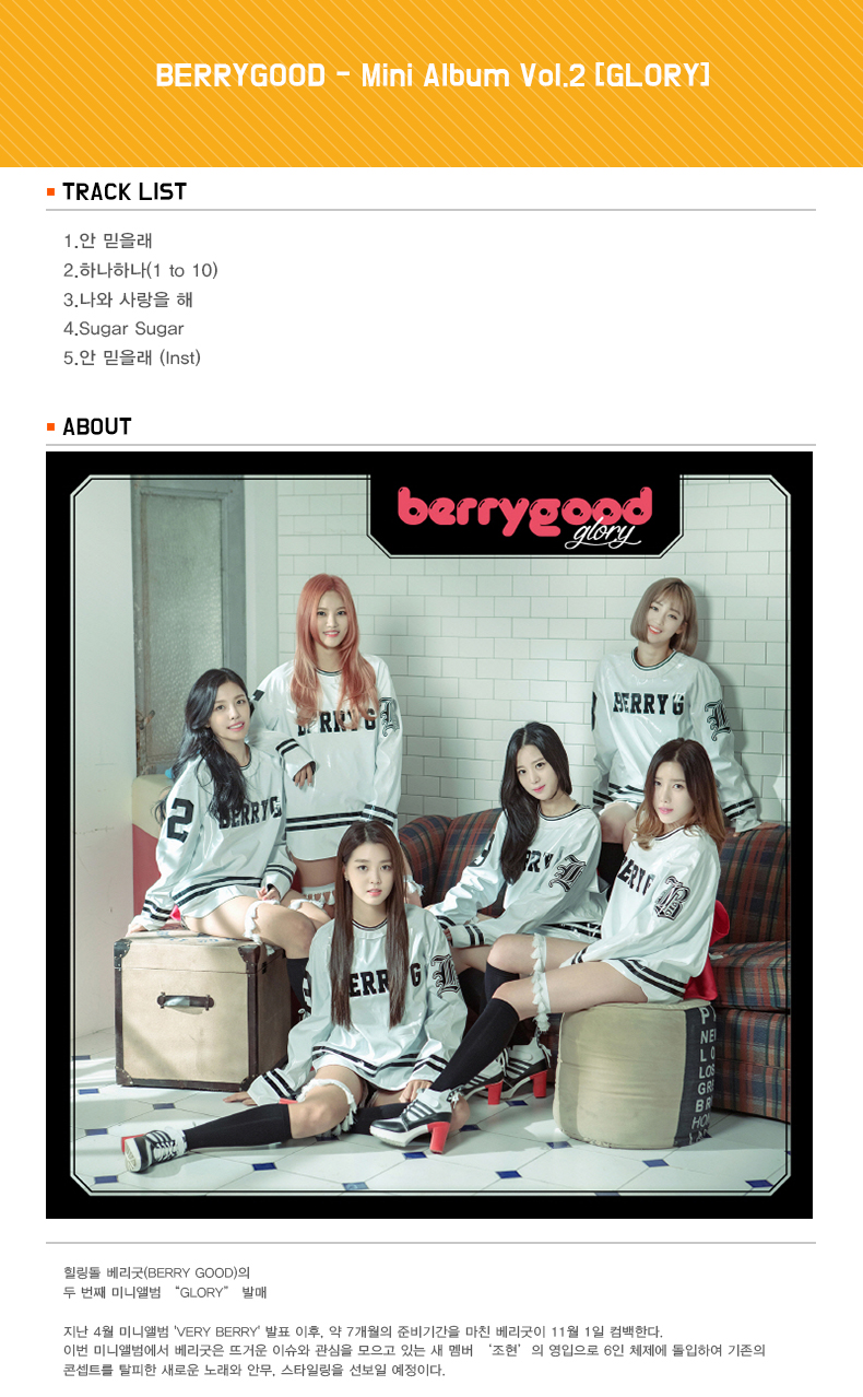BERRYGOOD - Mini Album Vol.2 [GLORY]