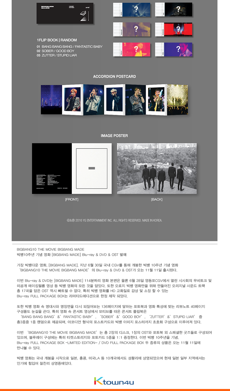 [DVD] BIGBANG - BIGBANG10 THE MOVIE BIGBANG MADE DVD FULL PACKAGE BOX