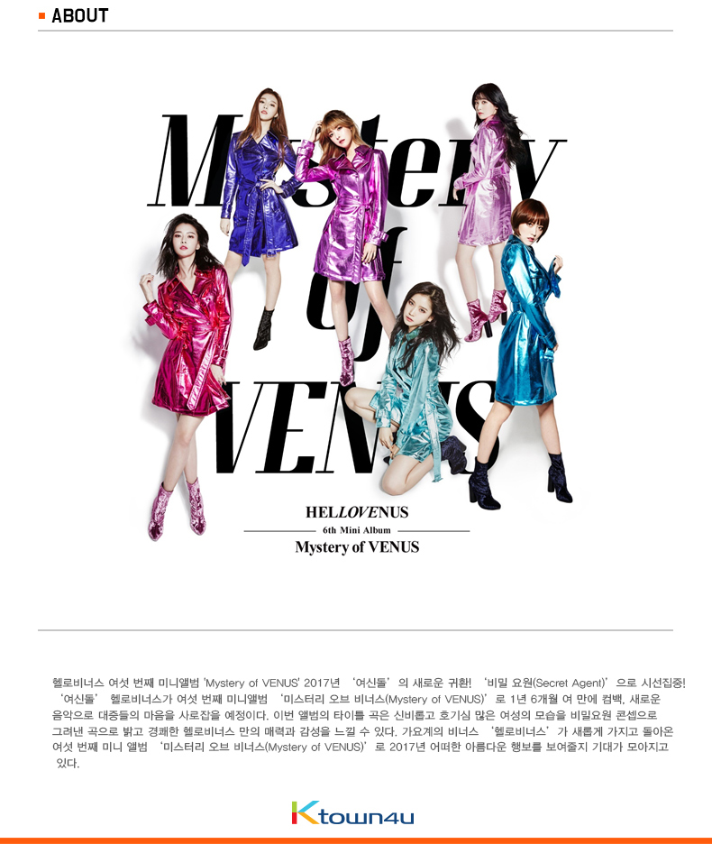 HELLOVENUS - 6th Mini Album [Mystery of VENUS]