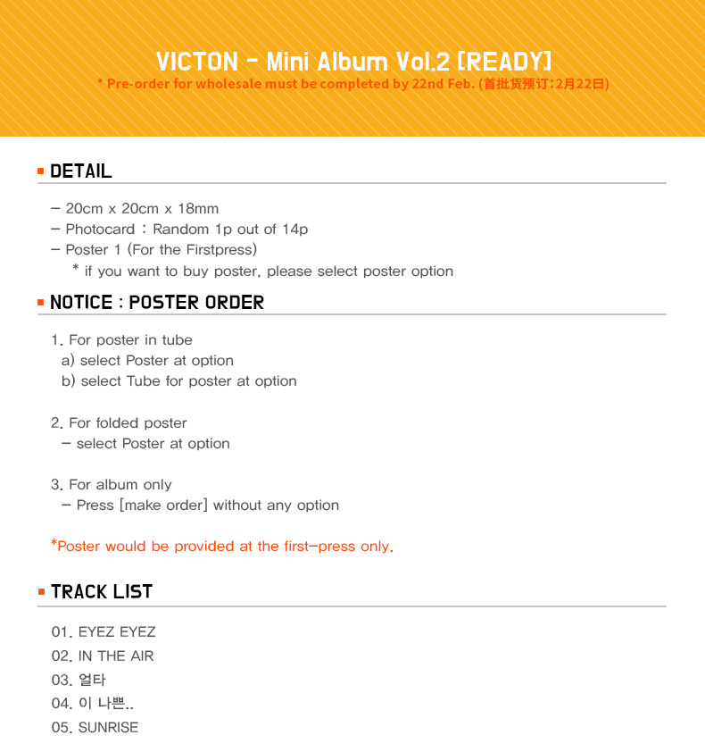 VICTON - Mini Album Vol.2 [READY]