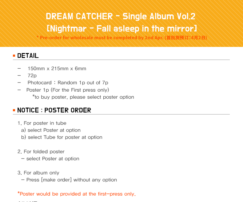 DREAMCATCHER - Single Album Vol.2 [Nightmar - Fall asleep in the mirror]