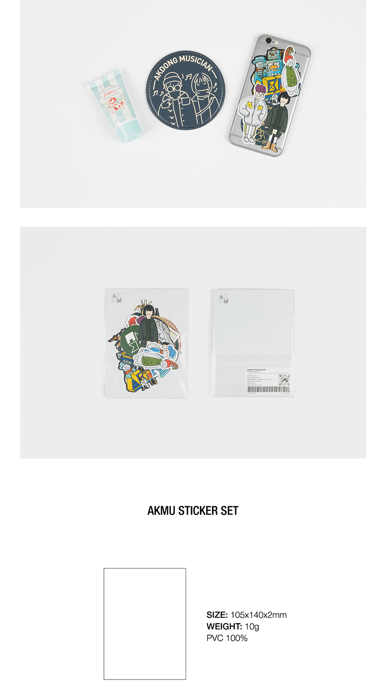 AKMU - STICKER SET [思春記 下]