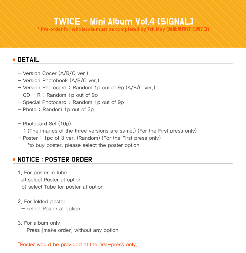 TWICE - Mini Album Vol.4 [SIGNAL] (Random ver.)