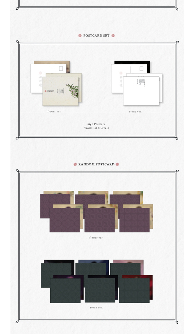 VIXX - Mini Album Vol.4 [桃源境] (Birth Flower ver.) (Kihno Album) *Due to the built-in battery of the Khino album, only 1 item could be ordered and shipped at a time.