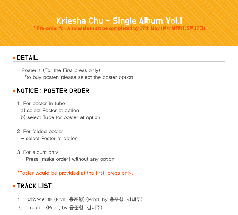 Kriesha Chu - Single Album Vol.1