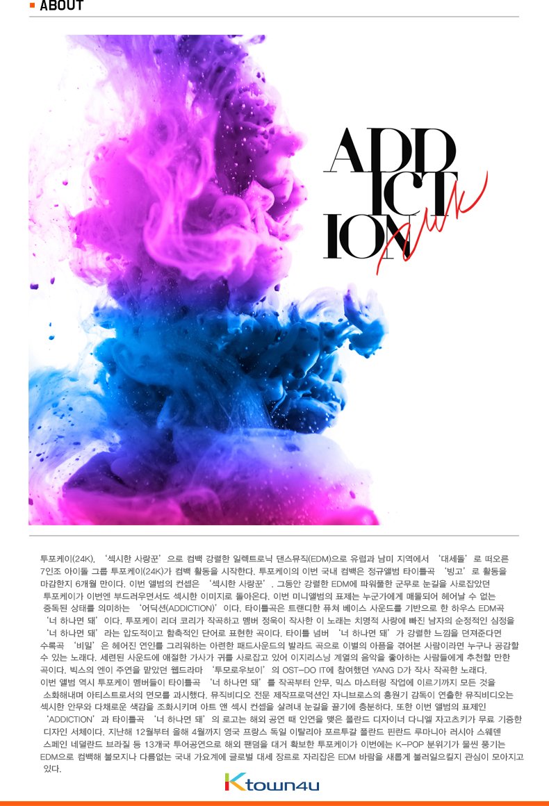 24K - Mini Album [ADDICTION]