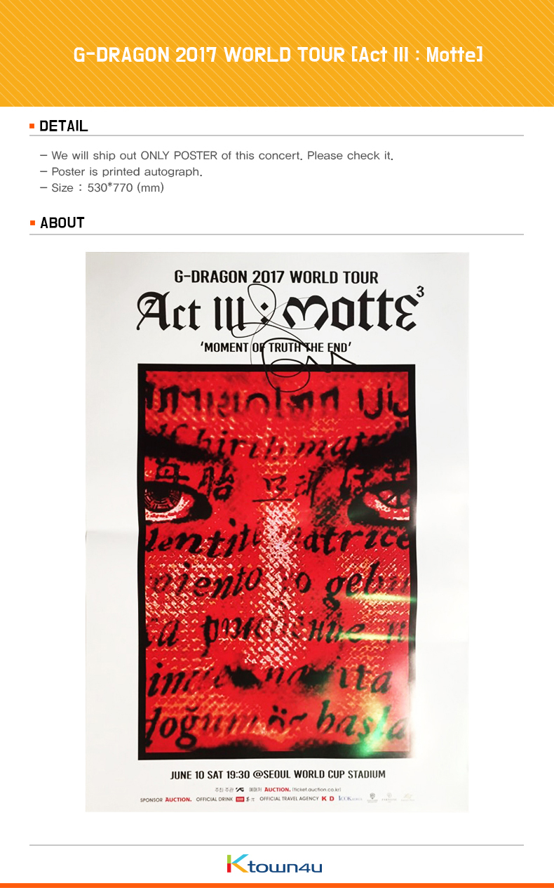 [Pringting Autograph Poster] G-DRAGON - G-DRAGON 2017 WORLD TOUR [Act III : Motte]