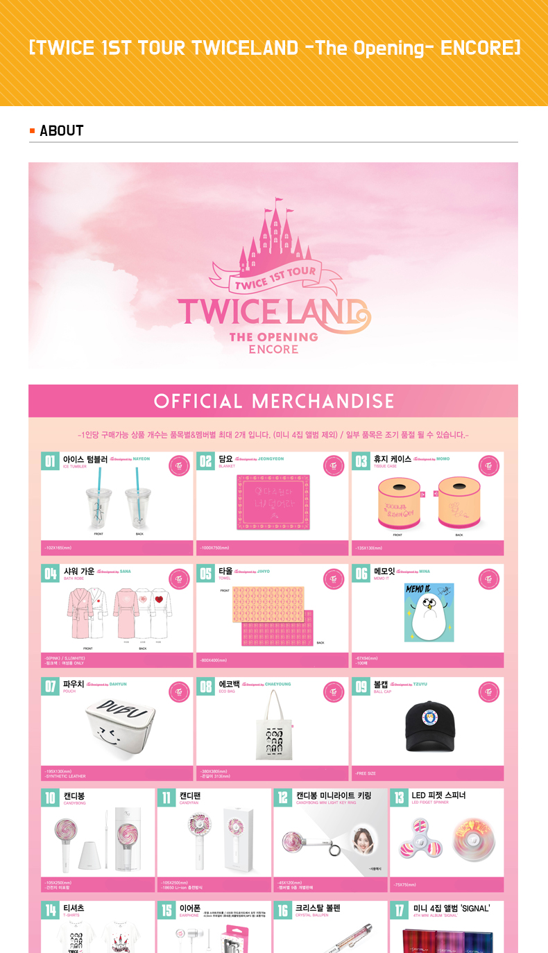 TWICE - CHARACTER SPRING NOTE SET [TWICE 1ST TOUR TWICELAND -The Opening- ENCORE]