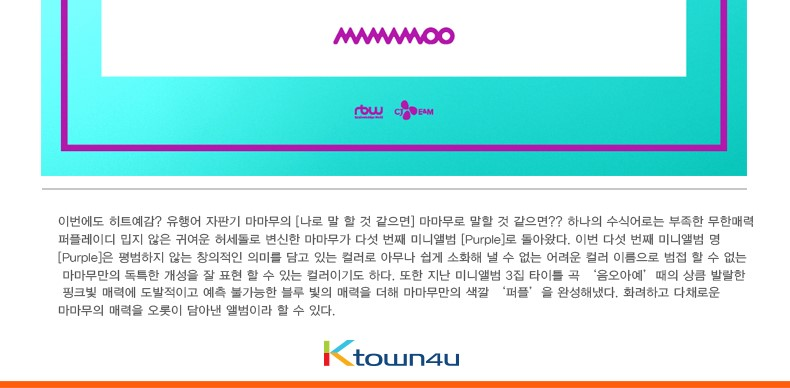 MAMAMOO - Mini Album Vol.5 [Purple] (Random ver.)