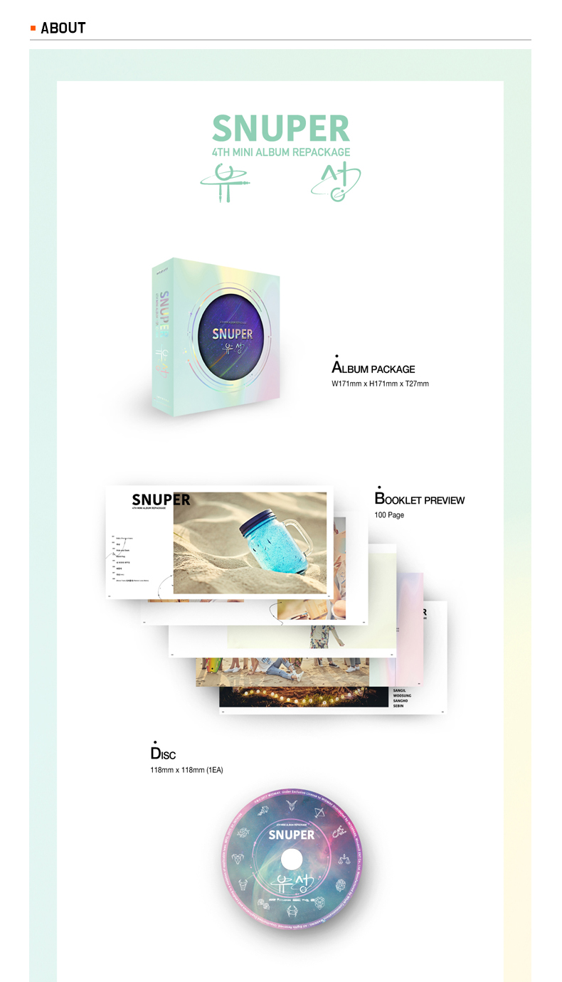 SNUPER - Mini Album Vol.4 Repackage [Meteor]