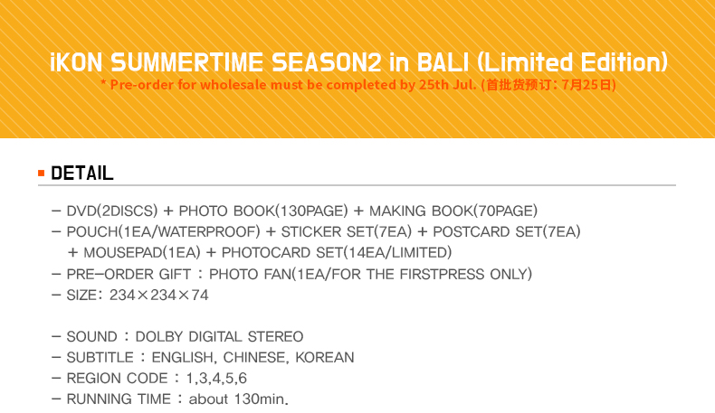 [DVD] iKON - iKON SUMMERTIME SEASON2 in BALI (リミテッドエディション)