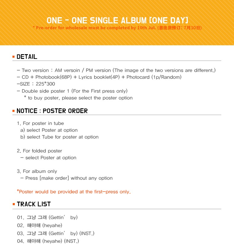 ONE - ONE SINGLE ALBUM [ONE DAY] (Random ver.)