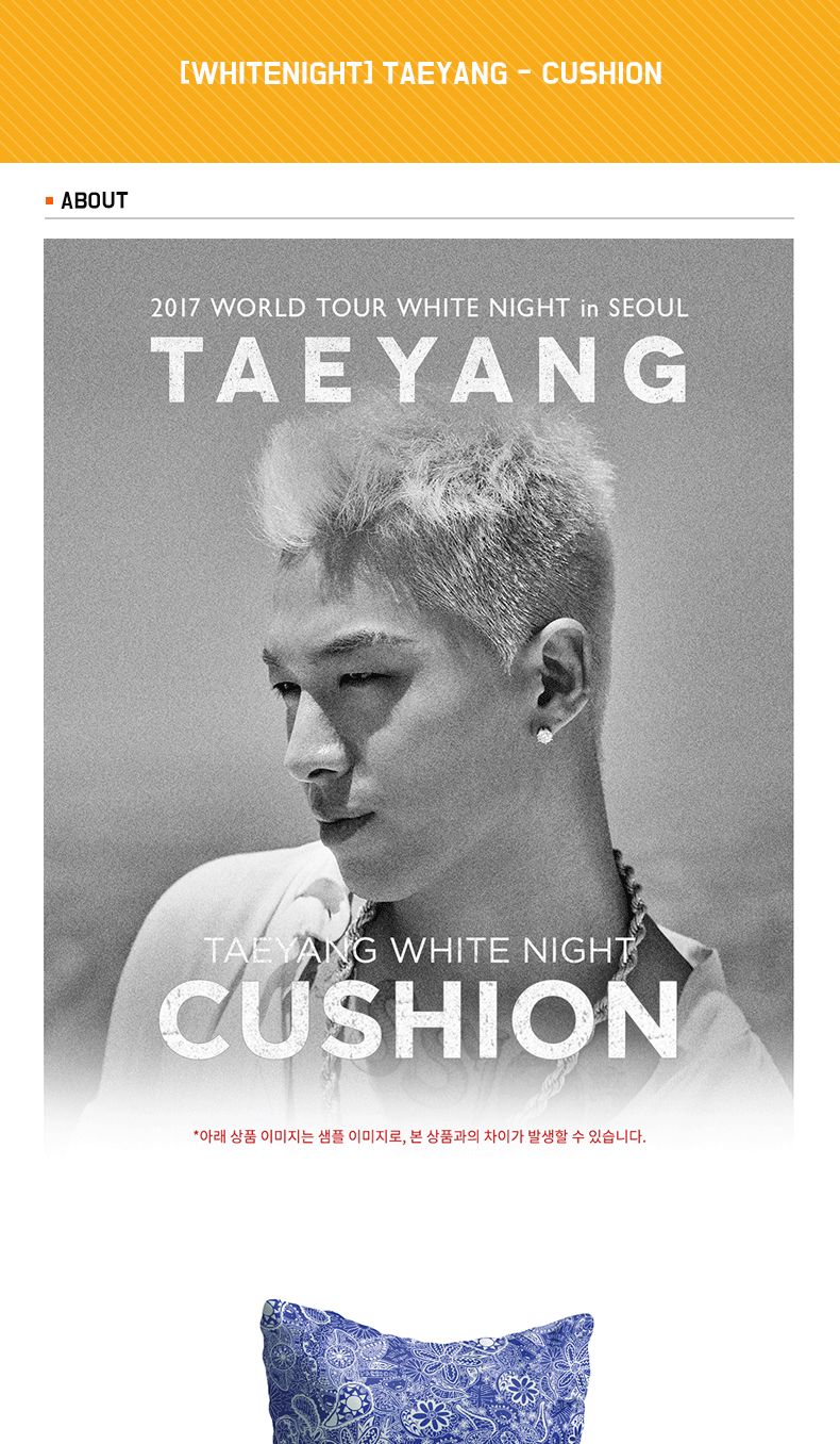 [WHITENIGHT] TAEYANG - CUSHION