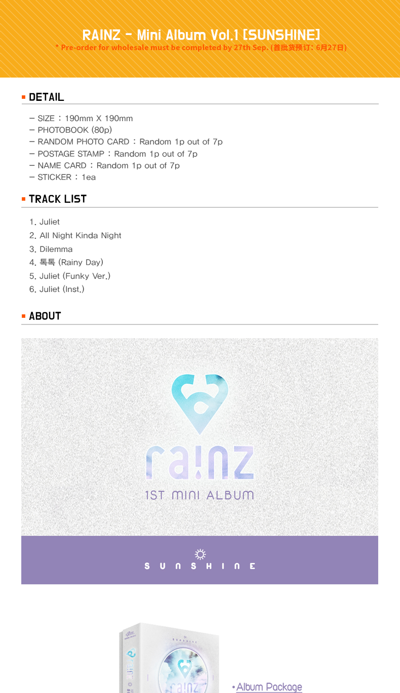 RAINZ - Mini Album Vol.1 [SUNSHINE]