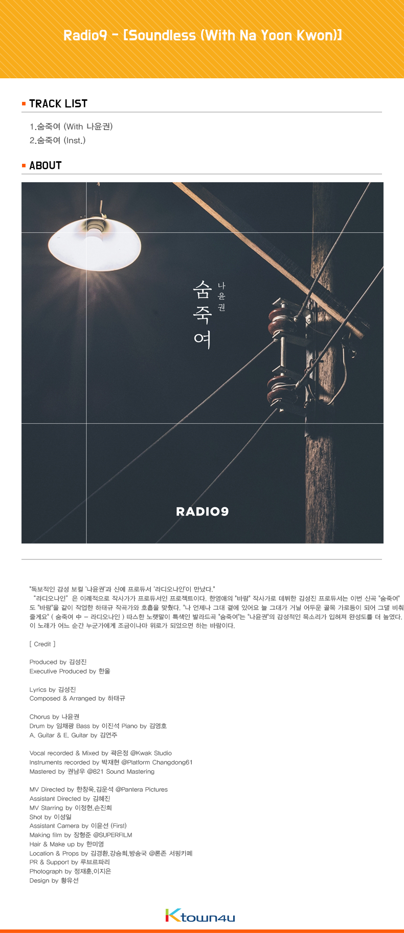 Radio9 - [Soundless (With Na Yoon Kwon)]