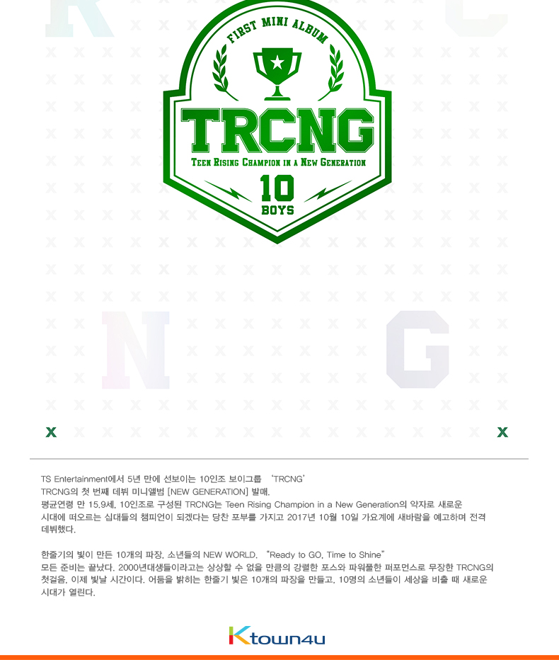 TRCNG - Mini Album Vol.1 [NEW GENERATION]