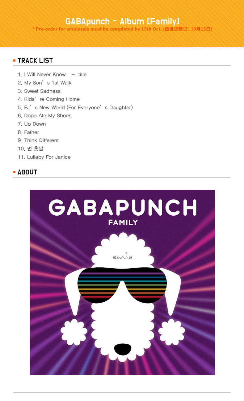 GABApunch - Album [Family]