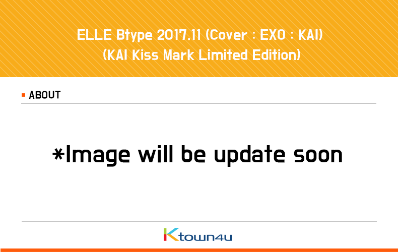 ELLE Btype 2017.11 (Cover : EXO : KAI) (KAI Kiss Mark Limited Edition)